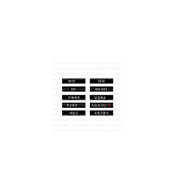 블랙 아이콘팩(ic02)