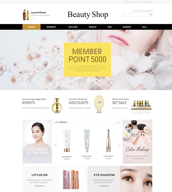 sn350-020 beautyshop