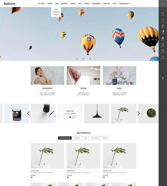 [FREE] Balloon