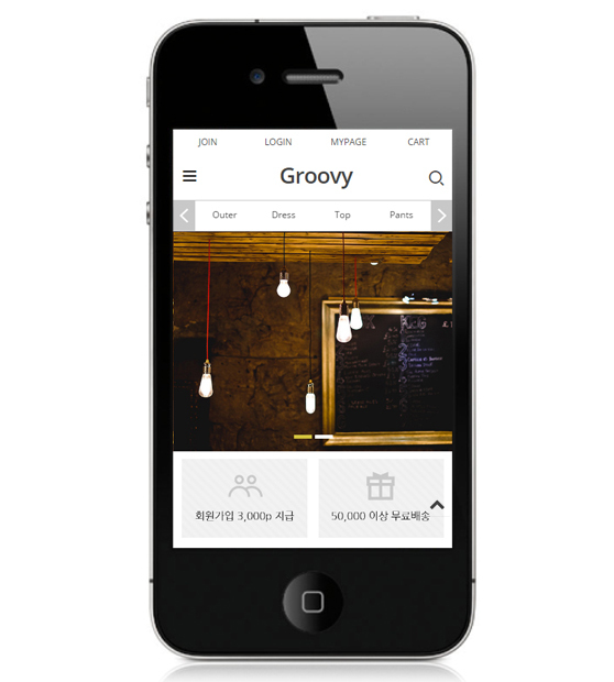 [모바일4.0] Groovy
