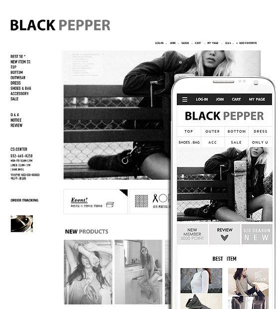 블랙페퍼 PC+모바일