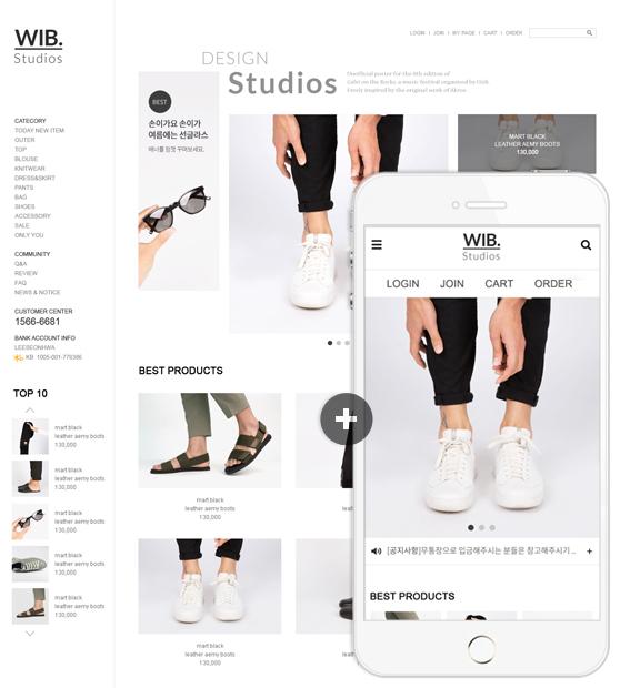 wib studios(a_sb79)