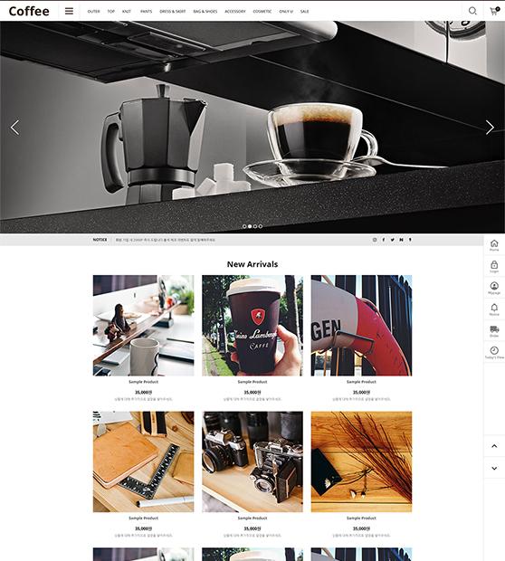 No.104 Coffee