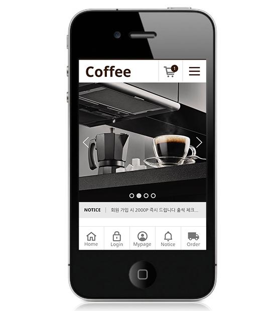 [모바일4.0] Coffee