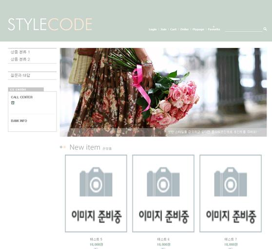 [M][D4]style_code