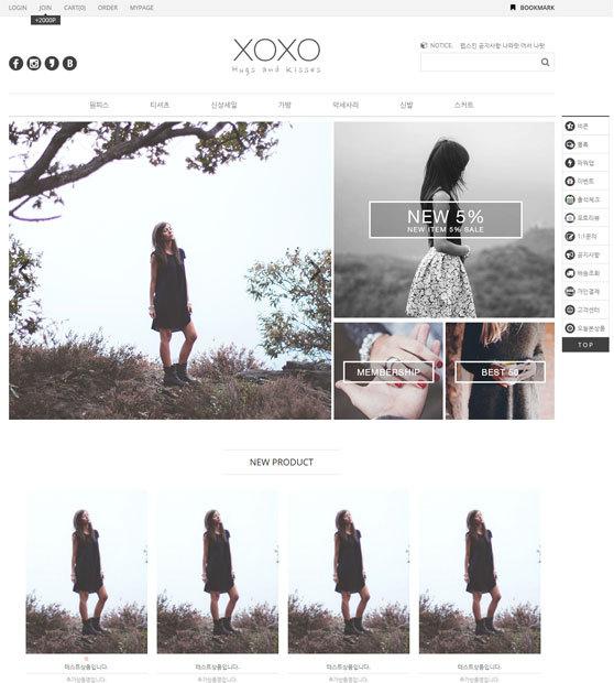 [FREE] XOXO