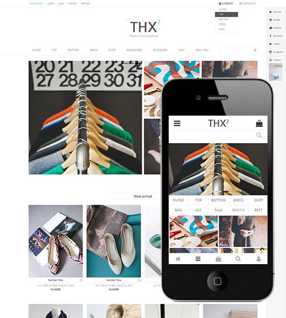 [+SET] THX2