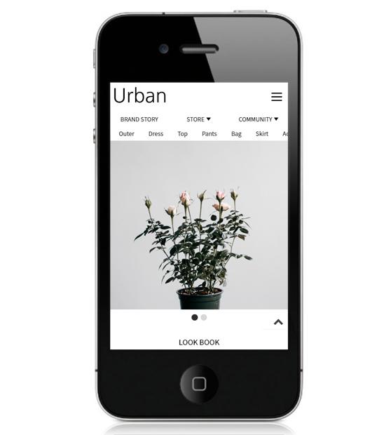 [모바일4.0] Urban