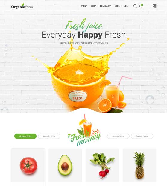 식품/건강 프리미엄 스킨(jh03)