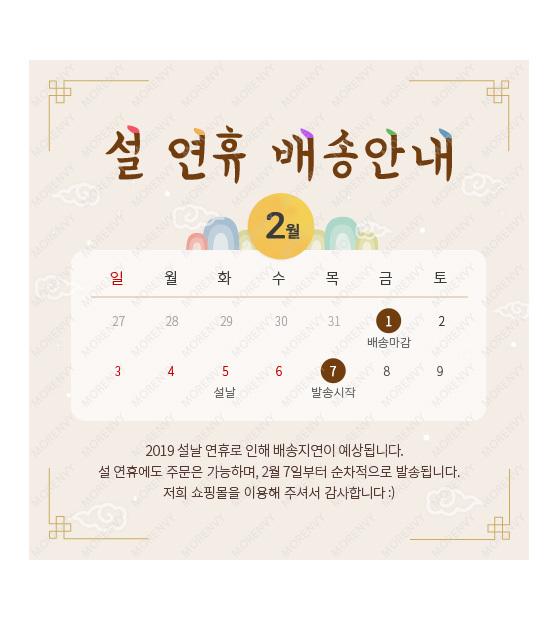 팝업176_설연휴배송