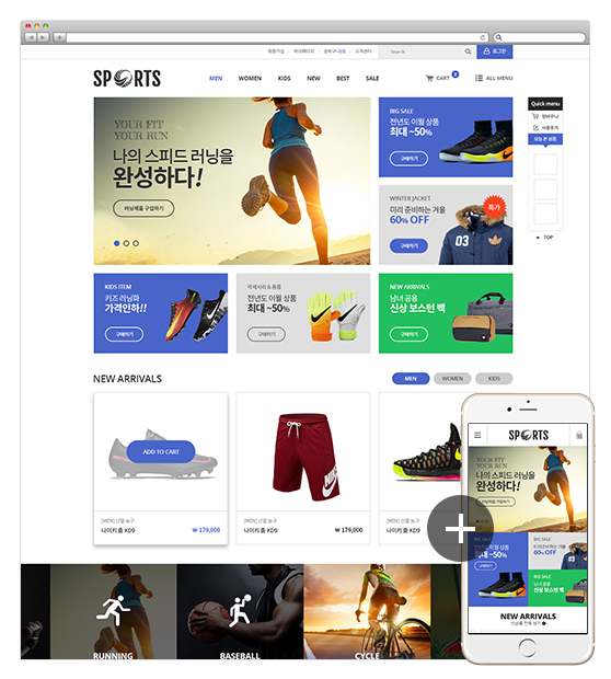 스포츠_PC+모바일