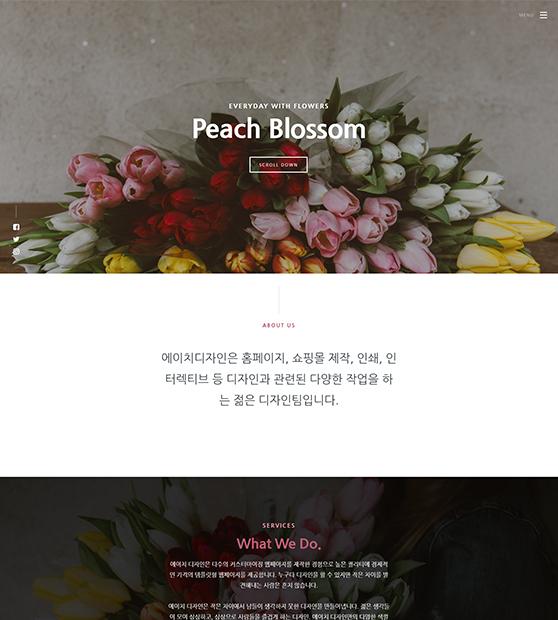 반응형 Peach Blossom