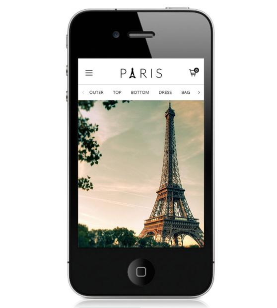 [모바일4.0] Paris